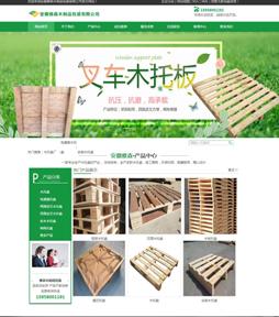 安徽雅森木制品包装有限公司