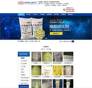 湖南全鑫化工有限公司