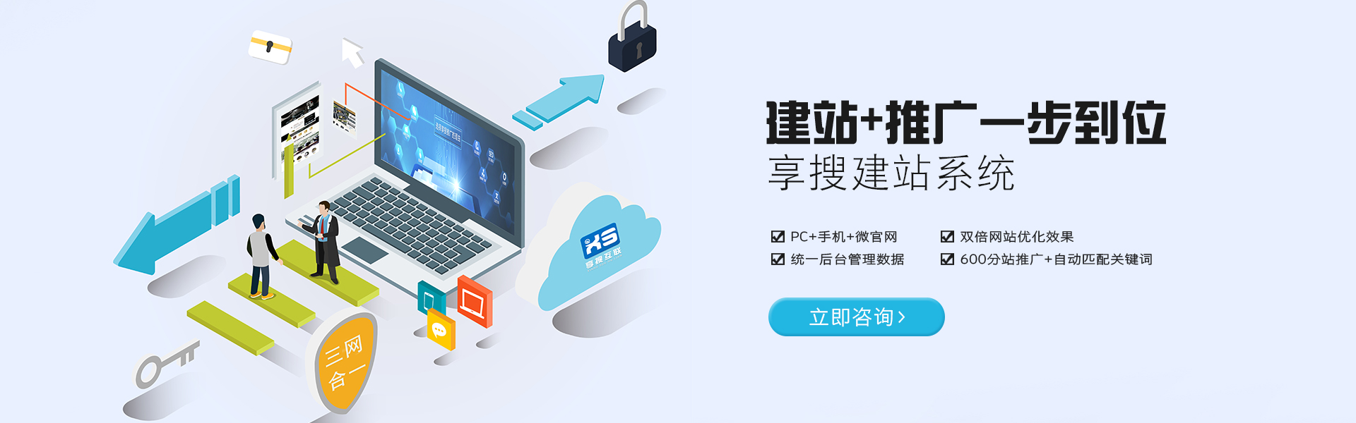 安庆做网站